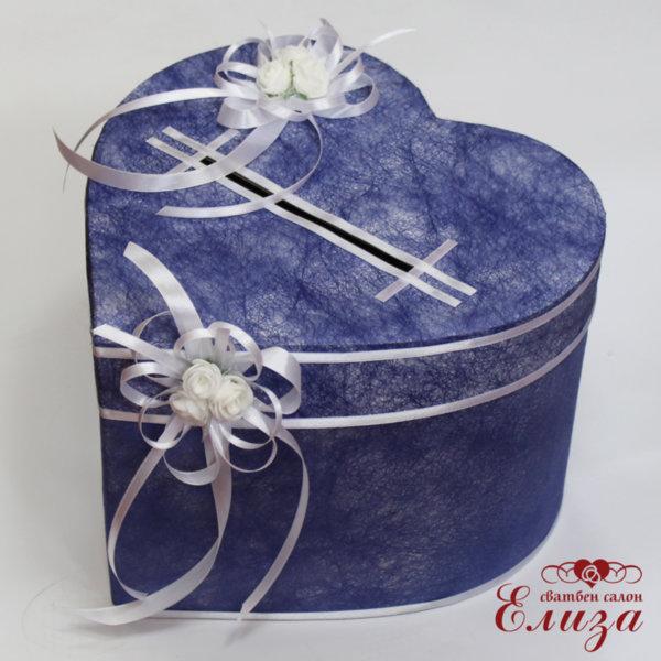 Сватбена кутия СЪРЦЕ за пари в тъмно синьо H15